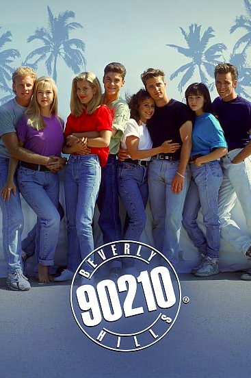 Beverly Hills 90210 cover